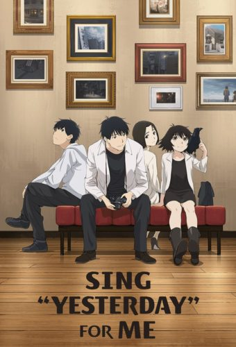 """Sing """"Yesterday"""" for Me"""